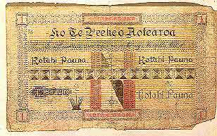 Maori Pound Note: Alexander Turnbull Library
